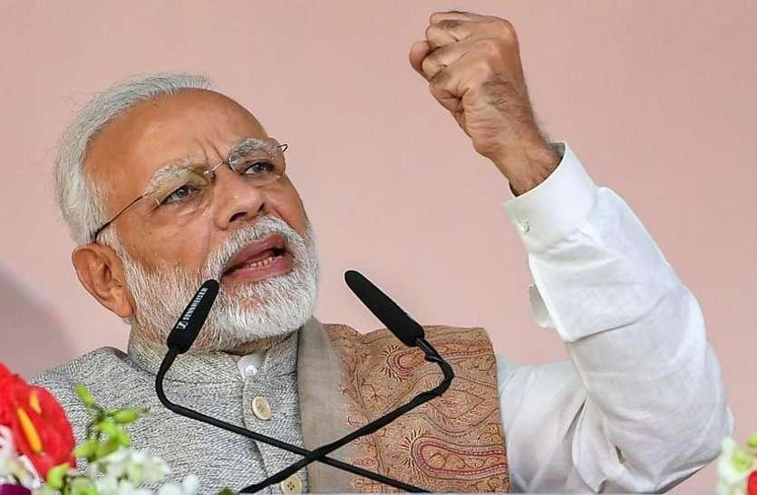 अमेरिकामा भ्रमणमा रहेका भारतीय प्रधानमन्त्री मोदीको विरोध