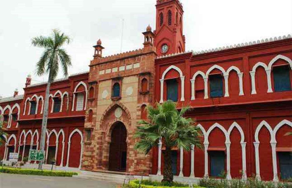 अलीगढ मुस्लिम विश्वविद्यालयका १६ प्राध्यापकहरूको कोरोना बाट मृत्यु