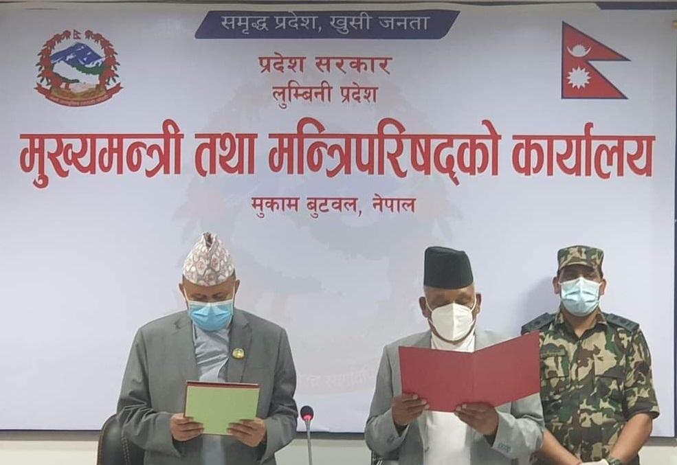 लुम्बिनी प्रदेशका मुख्यमन्त्री पोखरेलले अपनाए टिकाउ हुने सूत्र