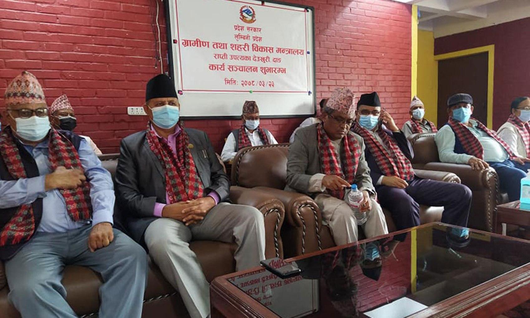 स्थायी राजधानी बनेको १० महिनापछि लुम्बिनी प्रदेशको एउटा मन्त्रालय दाङ सारियो