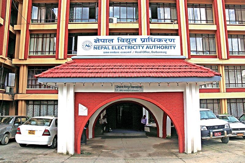 समस्या नसुल्झिए फेरि पनि तार काट्न बाध्य हुने : नेपाल विद्युत प्राधिकरण