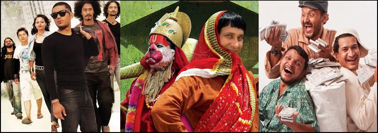 युट्युबमा हेर्न सकिने १० राम्रा नेपाली फिल्म
